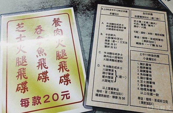 """今天,和香港""""中国冰室""""说再见,它曾是港片最爱的取景地 涨姿势 第4张"""