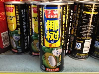 为什么椰树牌椰汁能如此垄断椰汁市场?