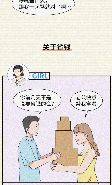 【天龙扑克】女生第一初吻什么感觉?这才是初吻的真正含义