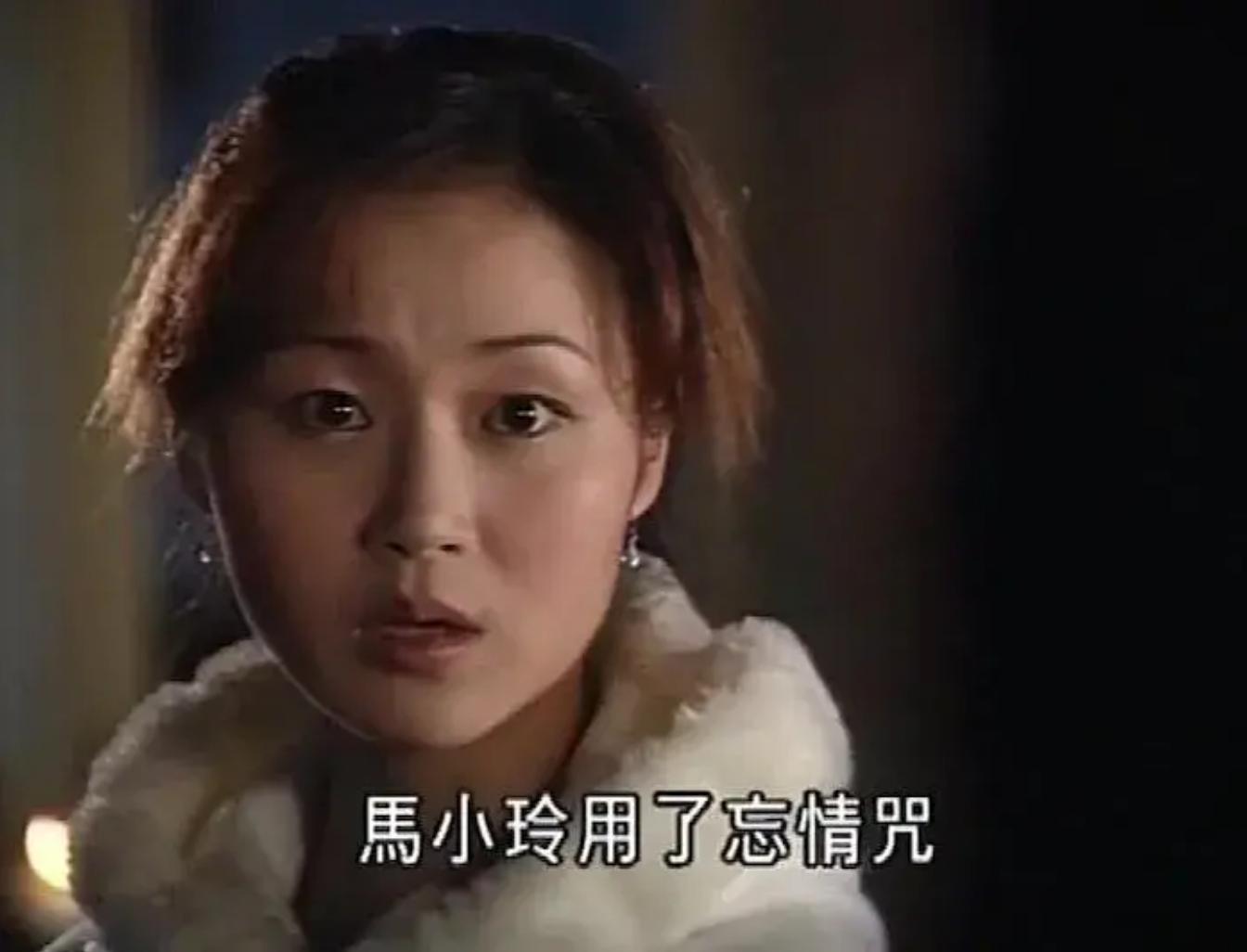 """圈内有两美「万绮雯」的""""香港第一**"""" liuliushe.net六六社 第14张"""