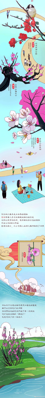 成都,中国最让人感到快乐的城市