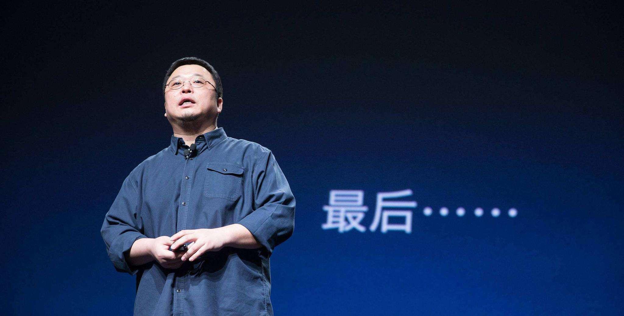 中国第一代网红罗永浩:人到中年,直播还债-前方高能