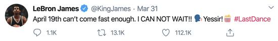 乔丹vs詹姆斯,关于GOAT的十年暗战 liuliushe.net六六社 第1张