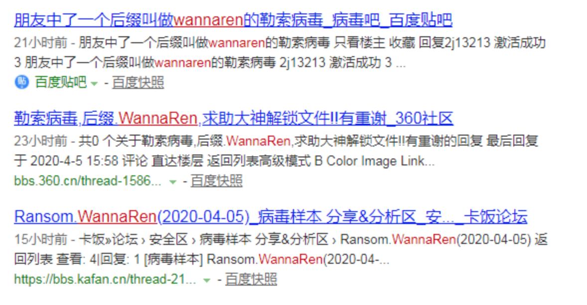 最怂勒索病毒WannaRen—干啥啥不行,提交密钥第一名 liuliushe.net六六社 第3张