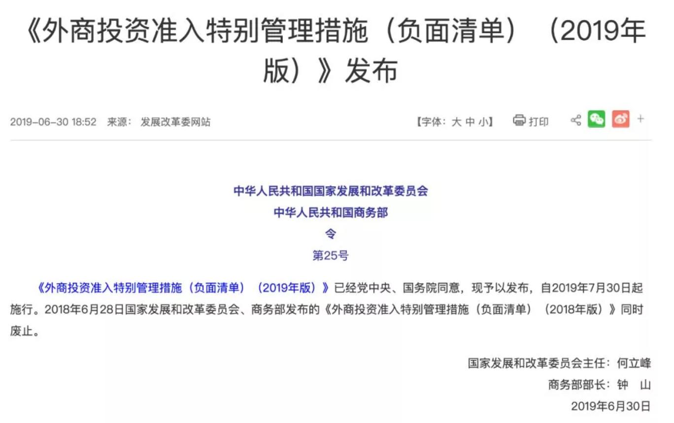 谁将成为中国的Netflix? 涨姿势 第2张