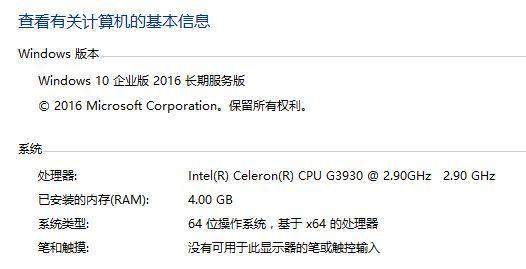 买到一台新 Windows 电脑后要做些什么? liuliushe.net六六社 第1张