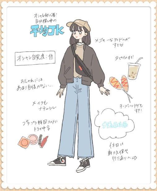 日本女子高中生图鉴 liuliushe.net六六社 第1张