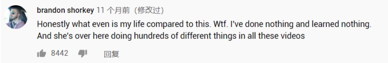 李子柒YouTube粉丝破千万,为什么是她重新定义了中国公主? 涨姿势 第19张