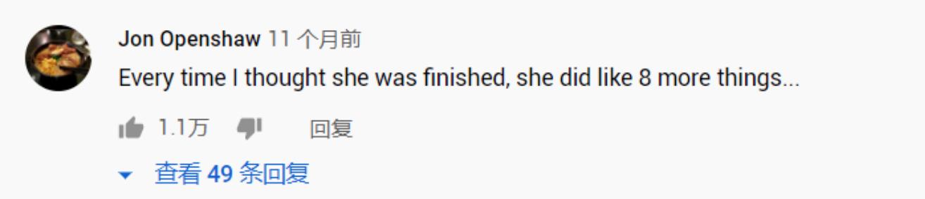李子柒YouTube粉丝破千万,为什么是她重新定义了中国公主? 涨姿势 第25张