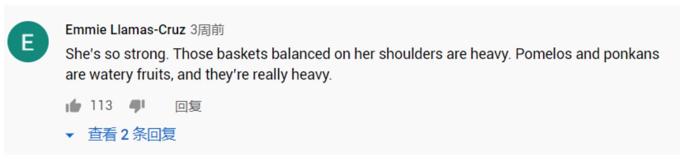 李子柒YouTube粉丝破千万,为什么是她重新定义了中国公主? 涨姿势 第26张