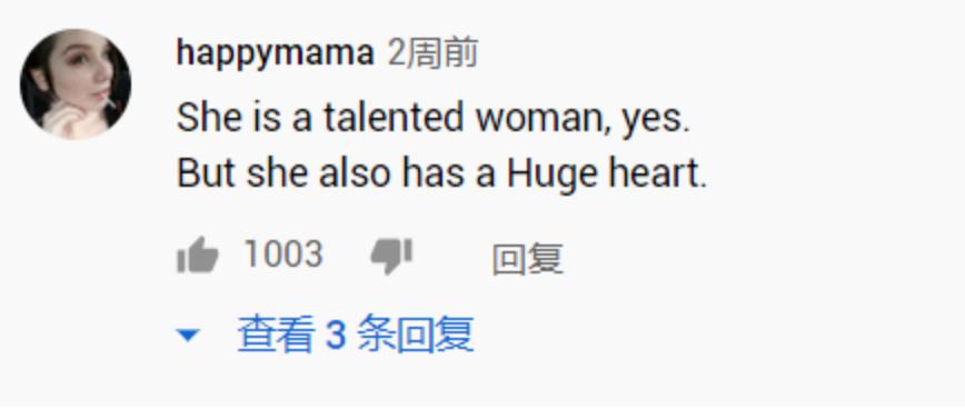 李子柒YouTube粉丝破千万,为什么是她重新定义了中国公主? 涨姿势 第27张