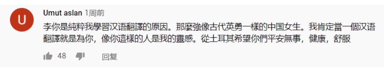 李子柒YouTube粉丝破千万,为什么是她重新定义了中国公主? 涨姿势 第32张