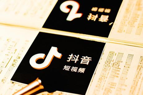 @北京塞冬:来预测一波抖音 一本道 第1张