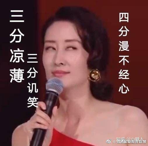 如何看待罗志祥恺乐主持节目正常播出,罗志祥仍然为 C 位? 涨姿势 第5张