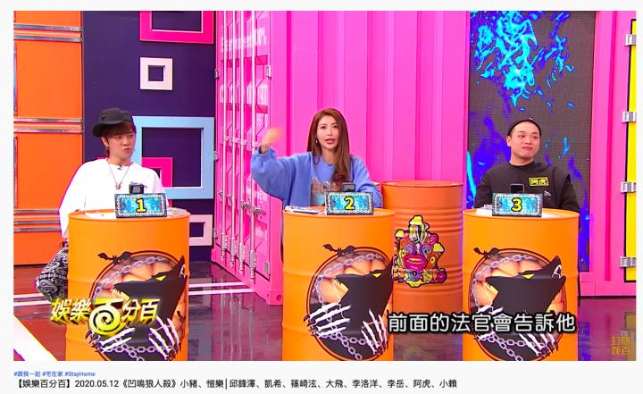 如何看待罗志祥恺乐主持节目正常播出,罗志祥仍然为 C 位? 涨姿势 第1张