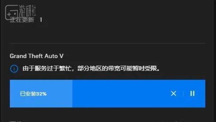 Epic免费送了GTA5,但是为什么呢? 涨姿势 第3张