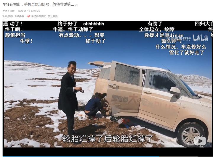 如何评价五菱4S店驱车380km,救援无人区车主,仅收1300元?