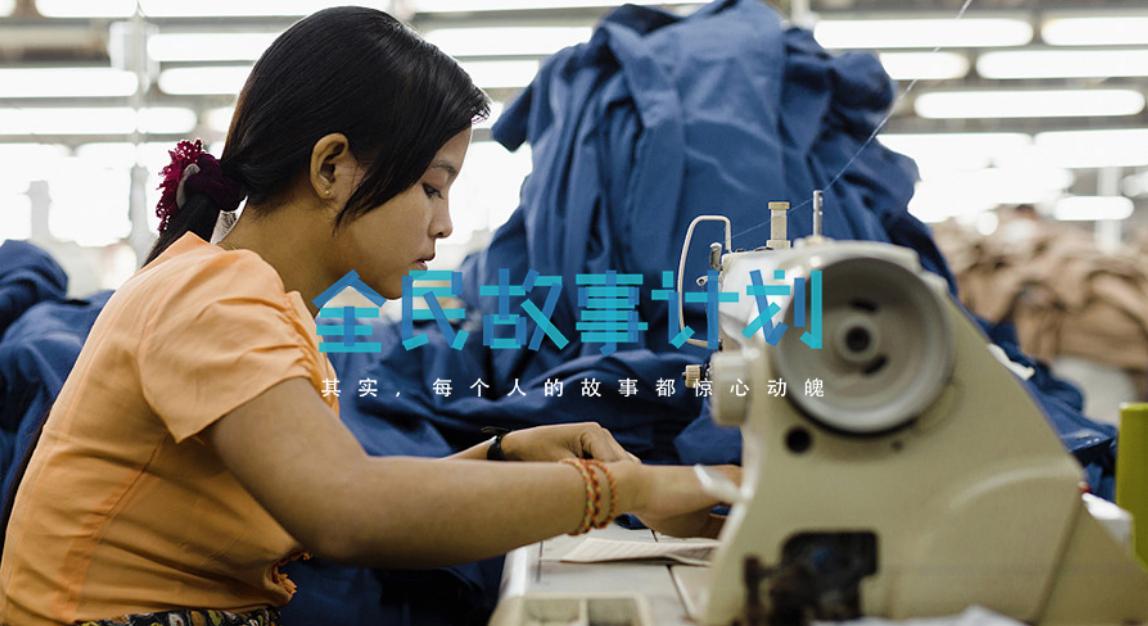 在快手,1000个厂妹在努力生活
