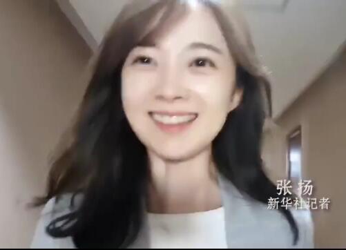 新华社小姐姐的Vlog|我们第一次相约初夏