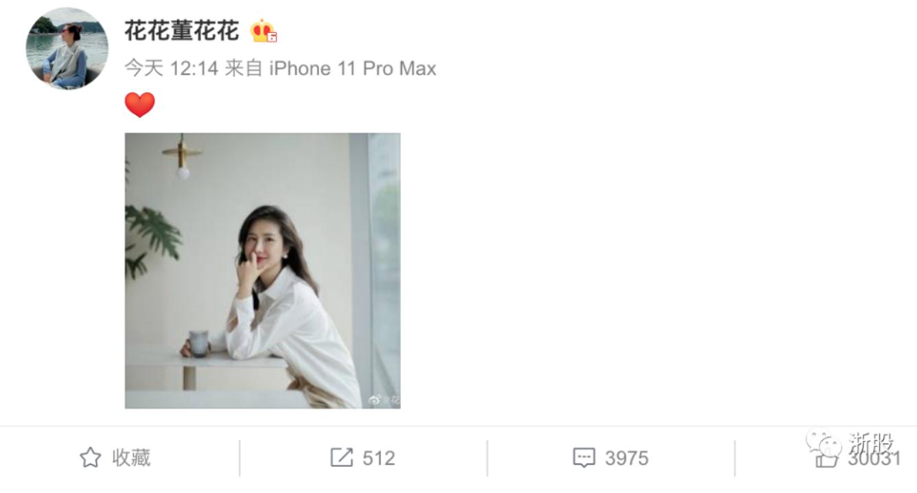 周末八卦:蒋凡、张大奕、蒋夫人,都现身了 liuliushe.net六六社 第6张