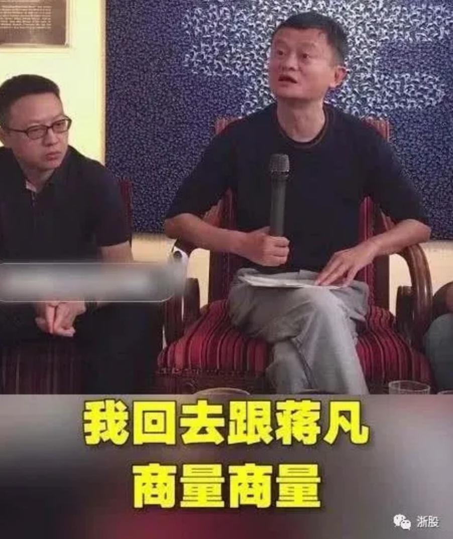 周末八卦:蒋凡、张大奕、蒋夫人,都现身了 liuliushe.net六六社 第3张