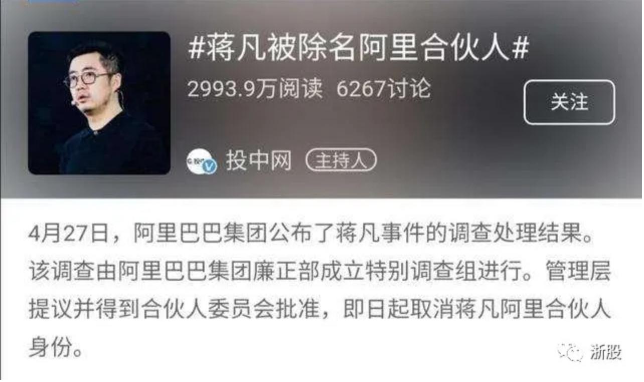 周末八卦:蒋凡、张大奕、蒋夫人,都现身了 liuliushe.net六六社 第2张