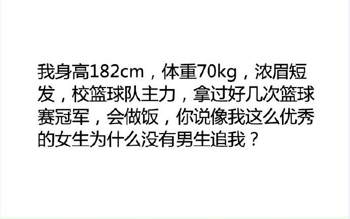 女生长到170cm以上是什么感觉?