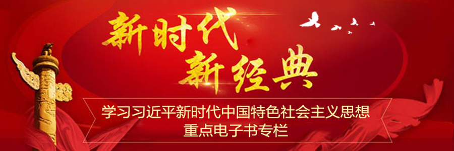 《曾仕强中国式管理全集(套装书全23册)》