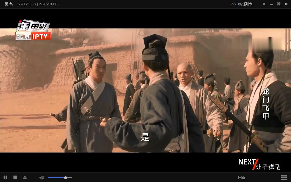 北京移动源(221.179.217.9)