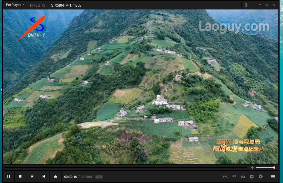 云南GITV楚雄移动ip版(39.130.215.222)