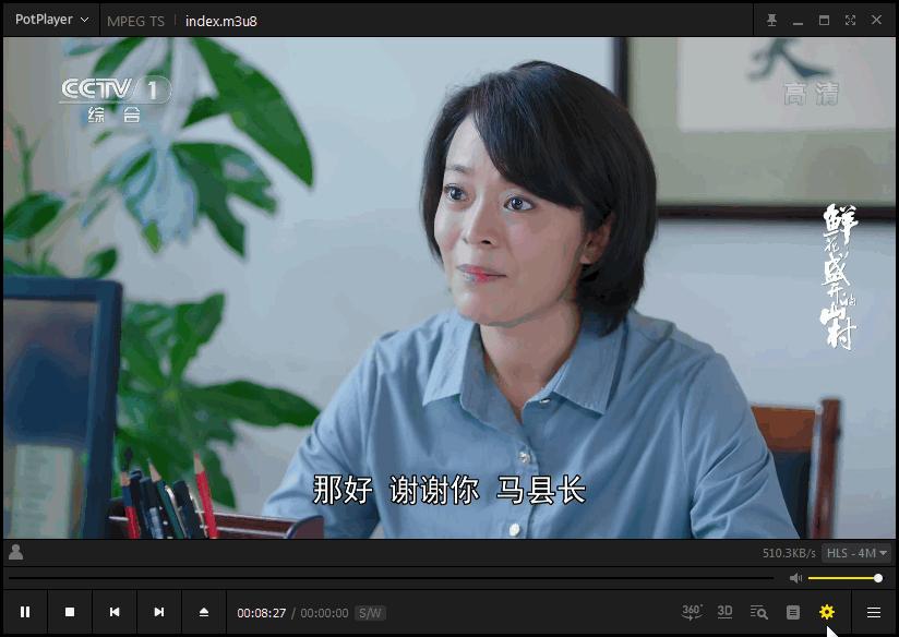 湖北PLTV武汉移动多ip版(39.135.253.*)