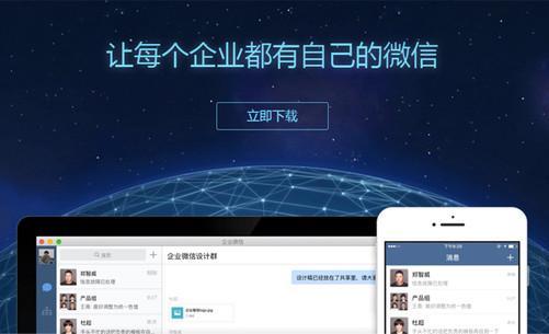 《自建企业微信消息推送通知通道接口PHP版》