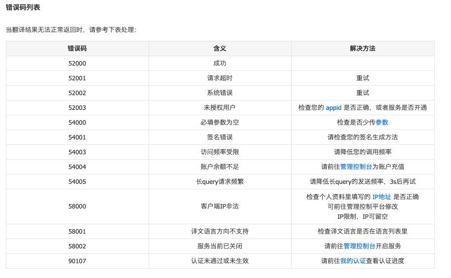 《PotPlayer字幕实时翻译扩展插件》