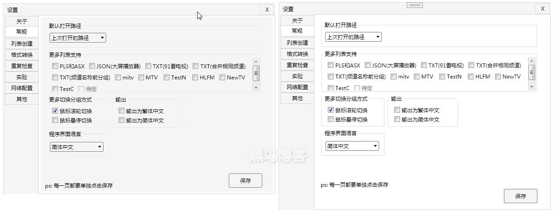 《TeleList 更新到 2.6.0 版本》