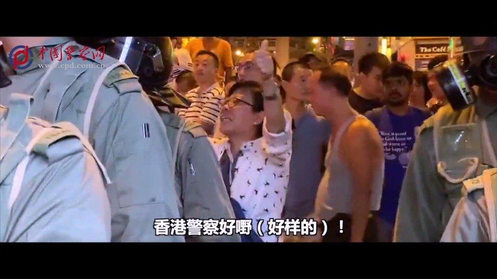 這是一首內地同行支持香港警隊的歌曲:港警,我們撐你!