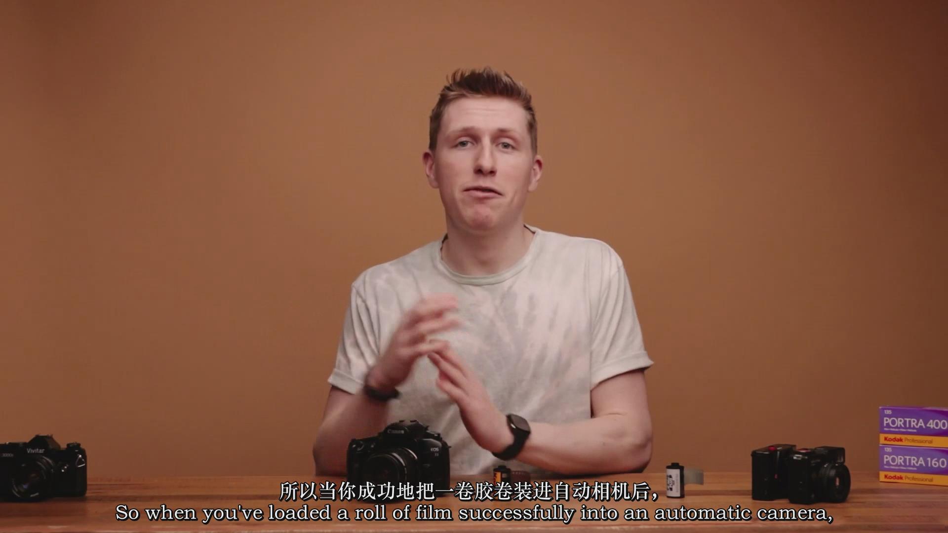 摄影教程_35毫米电影胶片入门终极指南教程-中英字幕 摄影教程 _预览图3