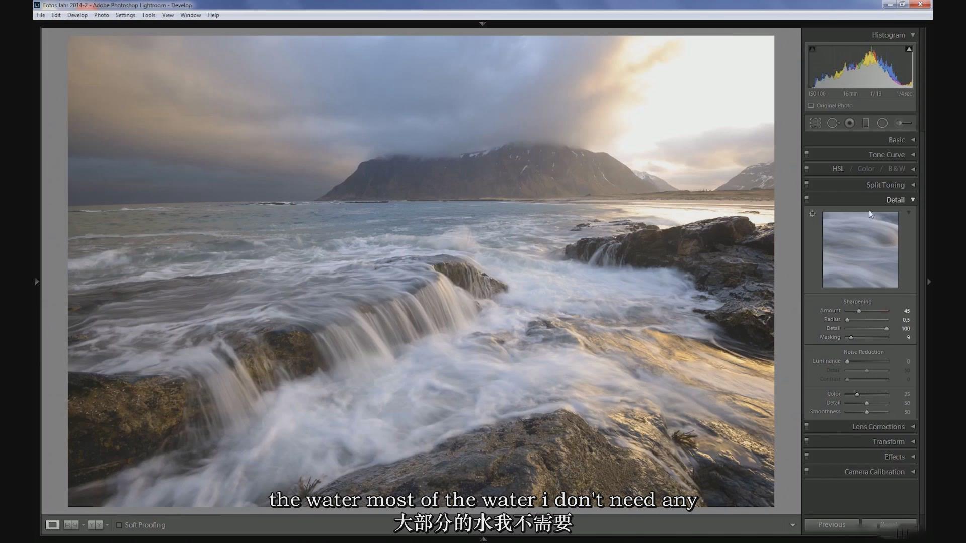 摄影教程_Daniel Fleischhacker景观和自然风光摄影Photoshop后期大师班-中英字幕 摄影教程 _预览图10