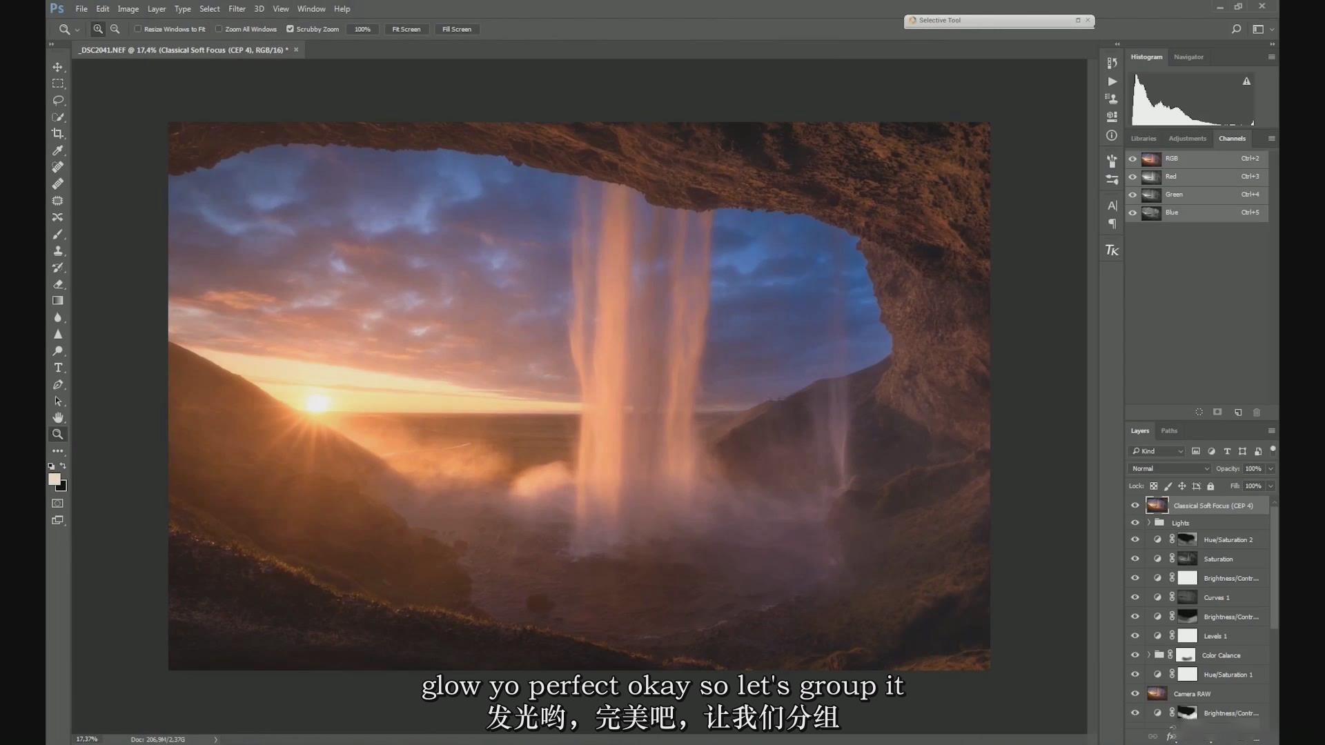 摄影教程_Daniel Fleischhacker景观和自然风光摄影Photoshop后期大师班-中英字幕 摄影教程 _预览图13