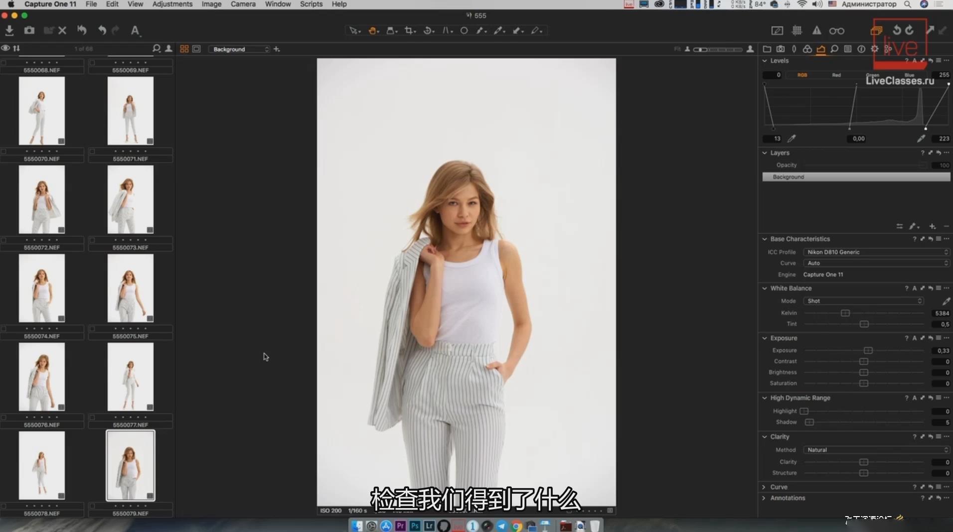 摄影教程_Liveclasses -Alexander Talyuka棚拍时尚杂志人像布光教程-中文字幕 摄影教程 _预览图3