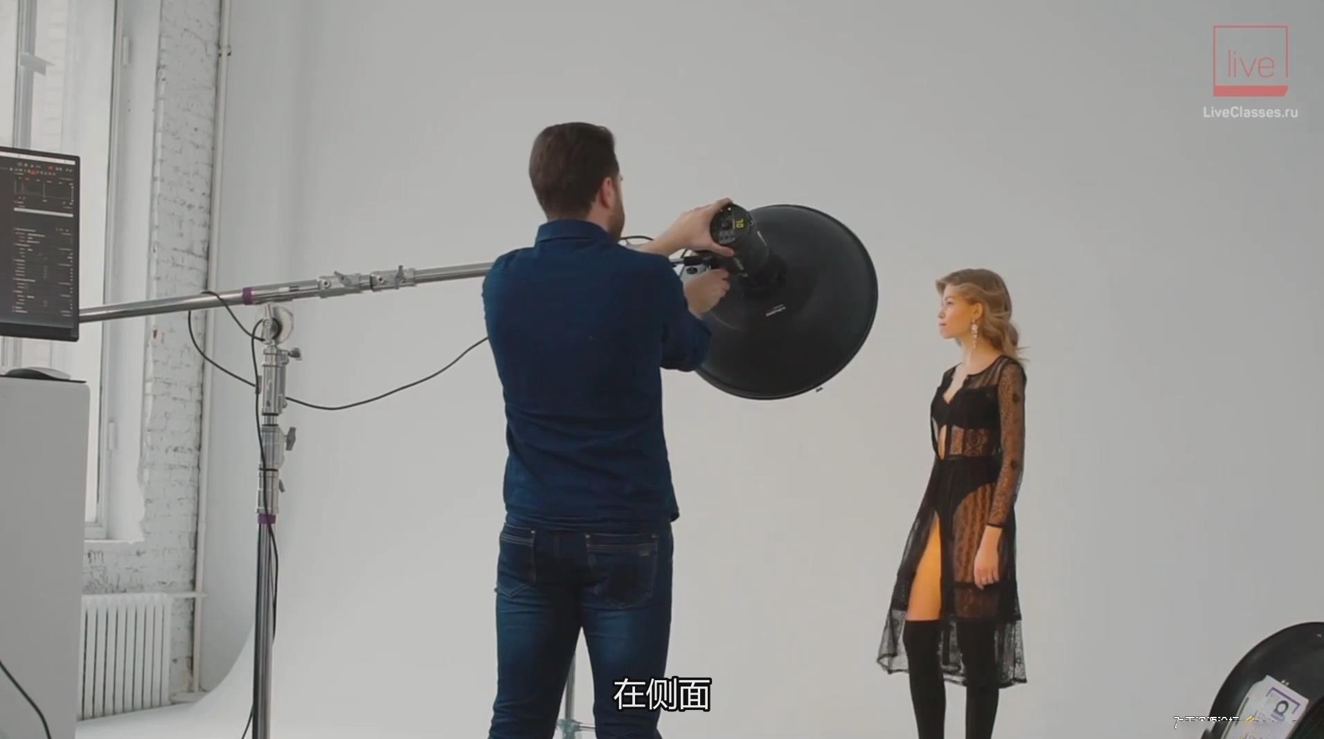 摄影教程_Liveclasses -Alexander Talyuka棚拍时尚杂志人像布光教程-中文字幕 摄影教程 _预览图7