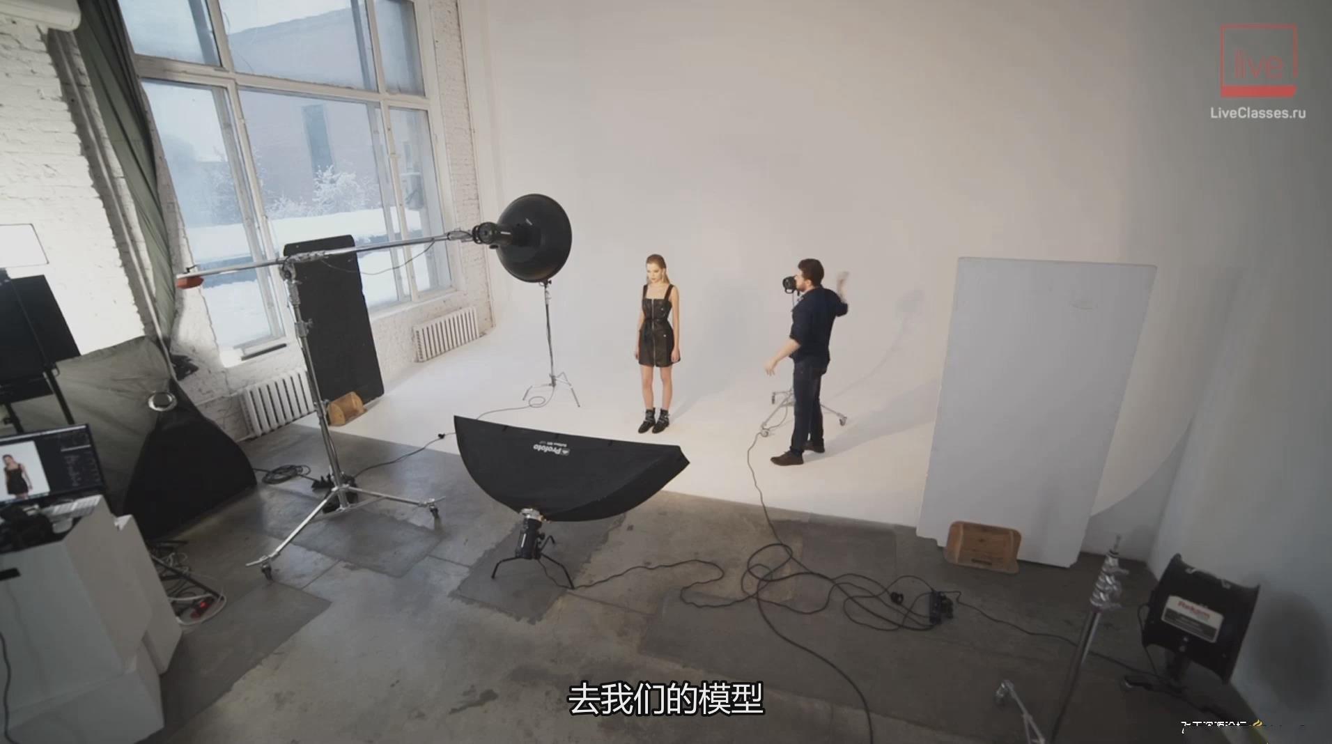 摄影教程_Liveclasses -Alexander Talyuka棚拍时尚杂志人像布光教程-中文字幕 摄影教程 _预览图9