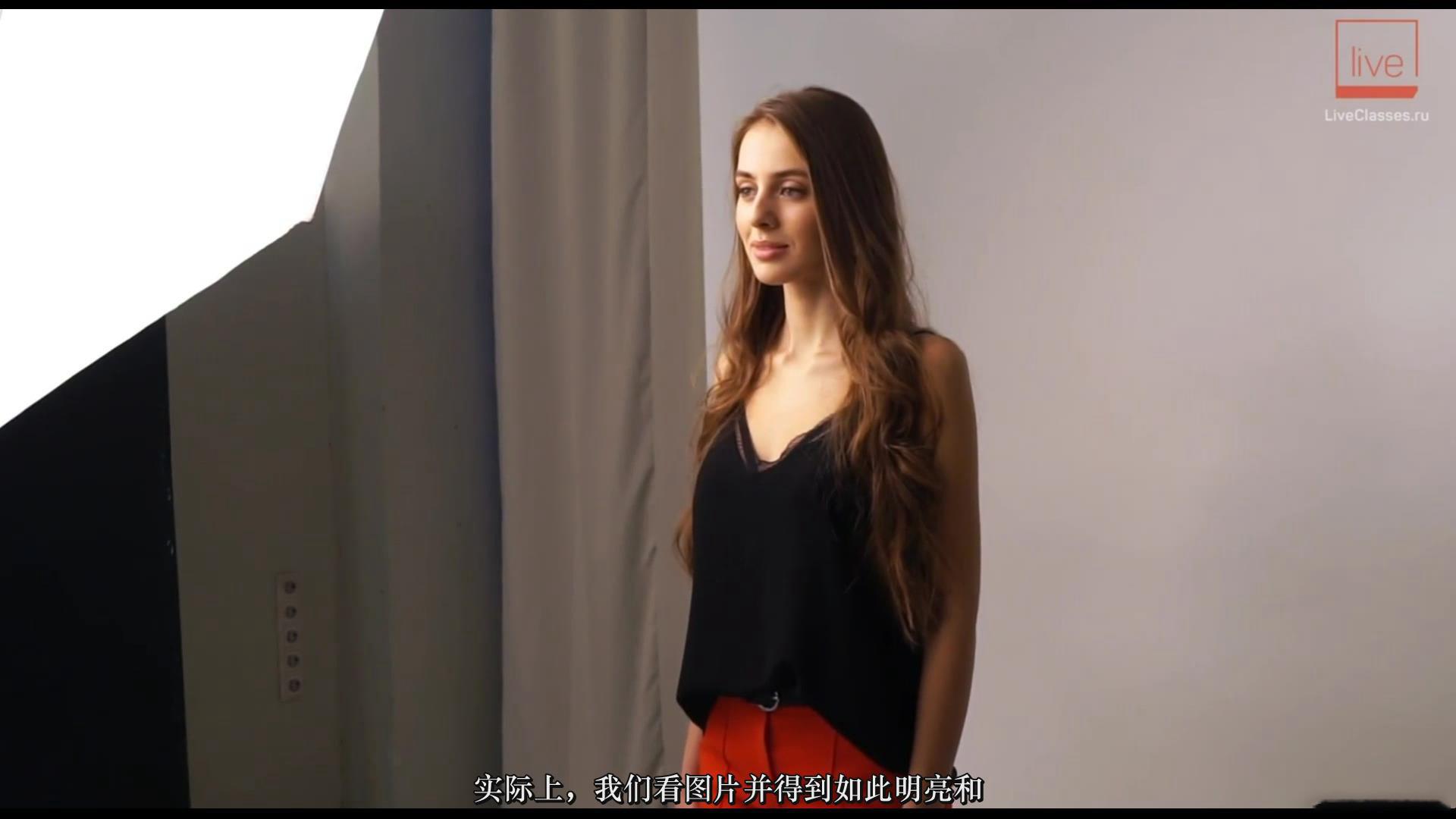 摄影教程_Liveclasses-Alexey Dovgulya使用强光或柔光拍摄酷炫工作室人像-中文字幕 摄影教程 _预览图10