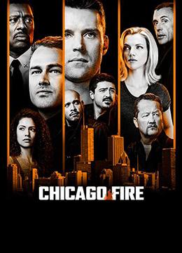 芝加哥烈焰 第七季