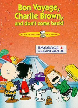 一路順風,查理布朗