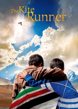 追风筝的人在线收听_《追风筝的人》2007年美国,中国大陆剧情电影在线观看_蛋蛋赞影院