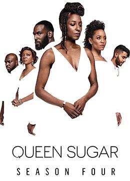 蔗糖女王 第四季