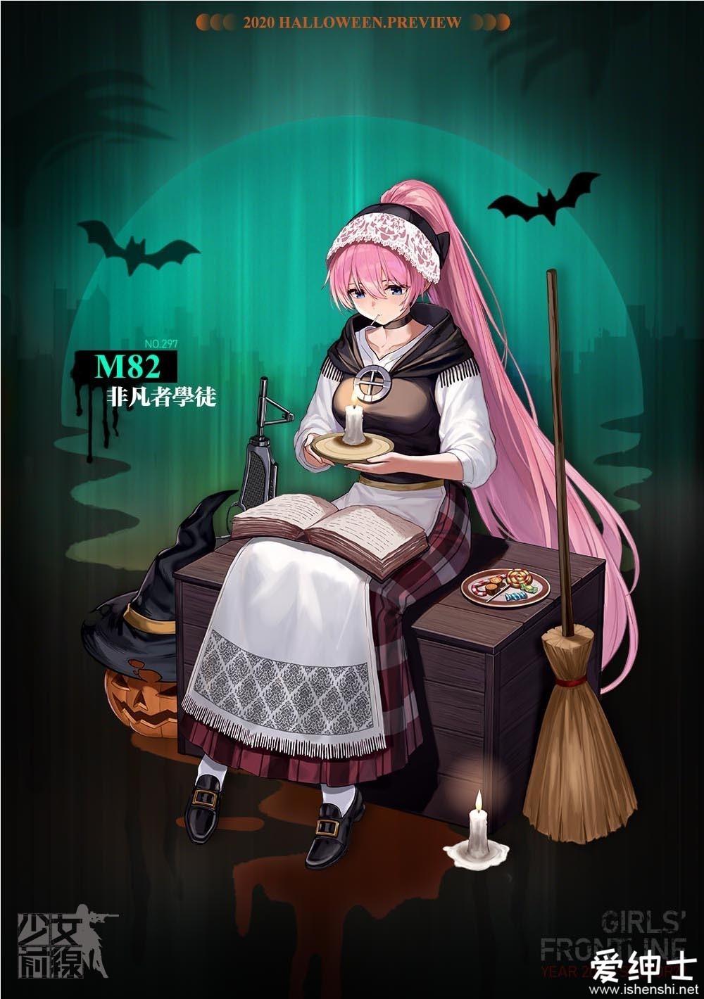 《少女前线》万圣节主题「蚀月记」,多位角色全新时装与主题家具同步开启 宅男游戏