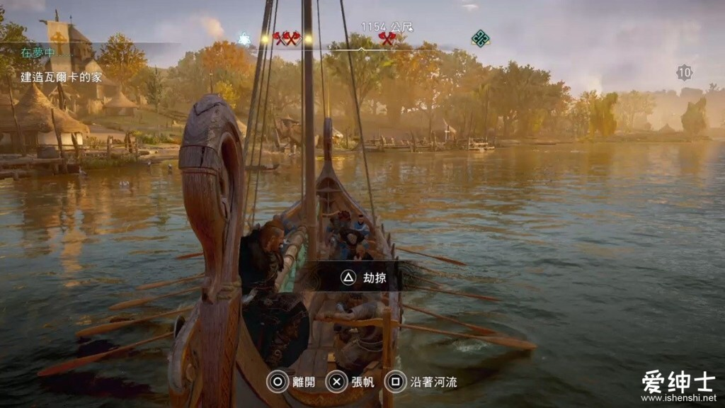 《刺客信条:英灵殿》PS4、XSS 版评测,略带游戏剧情透露,慎重打开! 宅男游戏