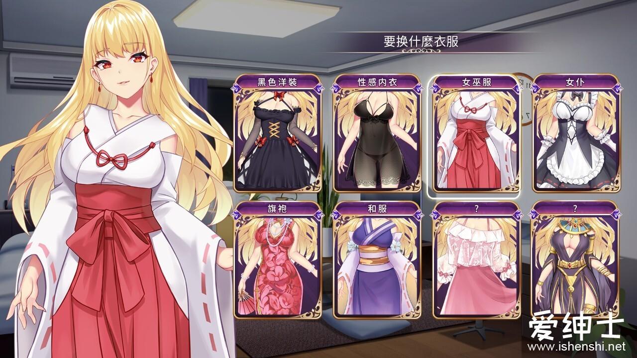 Steam国产成人游戏《恶魔少女》克苏鲁题材,多结局新作2021发行