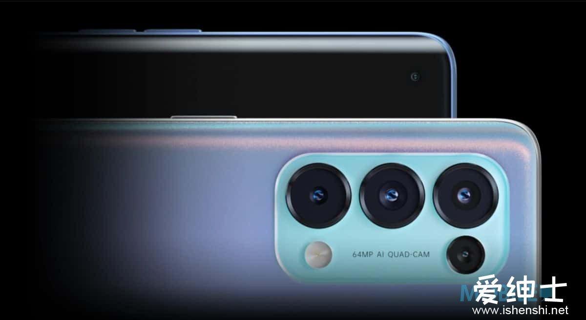 首款支援全维人像拍摄技术,OPPO Reno 5系列发布!